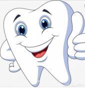 فرصة ذهبيه لأطباء الأسنان