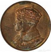 ميدالية الزيارة الملكية لكندا 1939م
