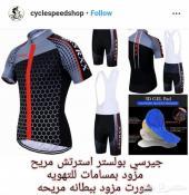 ملابس رياضية للدراجين