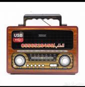 راديو قديم وشعبي مميز للاقتناء او للاهداء (_)