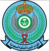 التسجيل في معهد الدراسات الفنية للقوات الجوية