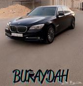 بي ام دبليو 730 لارج 2014