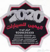 اليحيي توماتيك 6سلندر فل ونش جنط حديد هدد2020