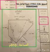 للبيع 910م مخطط جدرة ح 19 مدينة الباحة
