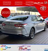 كامري 2020 سعودي 1.490 شهريا (شلال نجد )