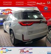 شانجان (CS95 ) كلاسيك 2021 سعودي(شلال نجد)