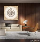 لوحة اسلامية فخمة (آية الكرسي) لون بني.كانفاس