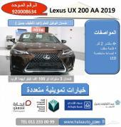 لكزس UX 200 AA 2019