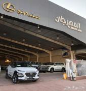 هيونداي كونا كومفورت 2020 سعودي