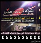 مطلوب استراحات للبيع في الرياض