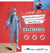 شركة تنظيف خزانات ورش حشرات السعر300ريال