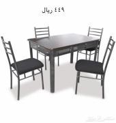 طاولات طعام و فطور مشكله