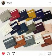 محفظة هارودز -  باقي من كل لون معروض حبه