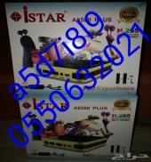 رسيفر i STAR A8500 PLUS