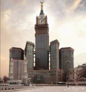 عرض اسعار شوال فنادق مكة