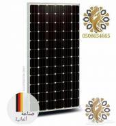 أنظمة طاقة شمسية من العجيب والغريب