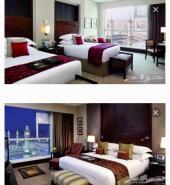 حجوزات فنادق مكه