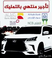 هونداي H1 سعودي 2020 (83000)