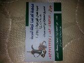 ابو احمد للدله العربيه