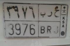 لوحه حربي  ح ر ب 3976