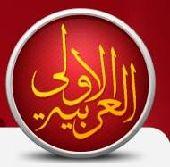 معالجة تسربات الخزانات بجده الرياض 0555717947