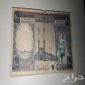 100 ورقة فئة 100 ريال عهد الملك خالد