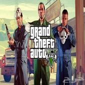 GTA V قراند 5
