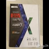 فحمات ايكو بركس لكزس 460 LS