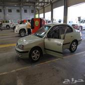 (Sold) Hyundai Elantra 2005