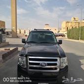 الرياض عرقة