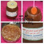 اجود انواع عسل السدر ااحضرمي الدوعني ذمه جديد
