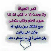 سلام عليكم ورحمة الله وبركاته.