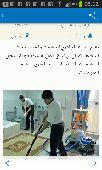 شركة نظافة شقق وفيلل ورش مبيدات 0561974589