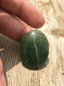 حجر الجاد الأخضر (اليشب) مزاد لا يتعدى 22ساعة