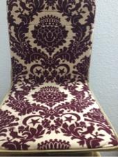 كرسي السنيدي للجلسات البريه