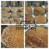 اجود انواع عسل السدر الحضرمي الدوعني ذمه(جديد