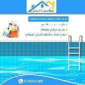 شركة كشف تسربات المياه 0535771804