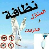 شركة تنظيف مساجدفلل شقق سجادكنب رش موبيددفان