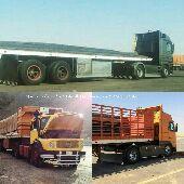 نقليات ابوفهد لترحيل البضائع داخل الممكله وخارجها