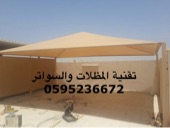 مظلات سيارات واغطية مسابح في جدة ومكة والمدينة مظلات سيارات شراع ومظلات ساحات
