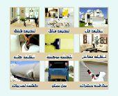 شركة نظافة البستان(0500339284)