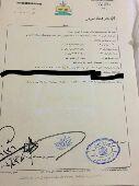 اراضي للبيع في محافظة بلجرشي