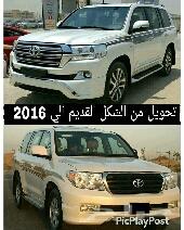 تحويل لاندكروزر من 2008 الى 2016