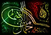 خطاط سوري كتابة اسماء للطباعة اوالاختام