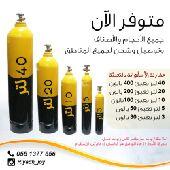 بيع وتوزيع وتعبئة غازات صناعية  0551377556
