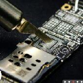 صيانة جوالات (توسيع ذاكرة الايفون )