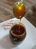 موقع تبوك للعسل الجبلي