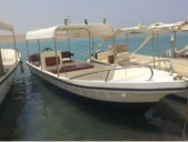 قارب بوت للبيع