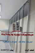 معلم ديكور في مكة لتنفيذ توريد وتركيب(سقف مستعأر - جبس بورد قواطع سقف ) تواصل 0558807521