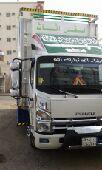 نقل العفش بالمدينة المنورة (رواد المجد)